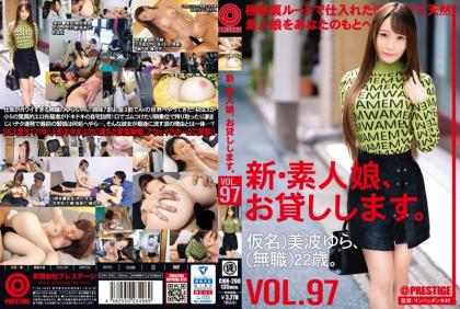 CHN-200 I Will Lend You A New Amateur Girl. 97 Pseudonym) Yura Minami (Unemployed) 22 Years Old.