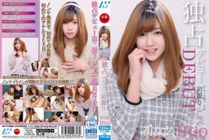 JSTK-007 Exclusive Debut Jani Straight First Shot First Transvestite Mio