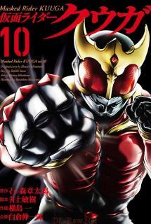 Kamen Raida Kuuga (仮面ライダークウガ ) 01-12