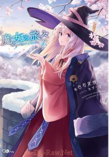 [Novel] Majo No Tabi Tabi (魔女の旅々) 01-10