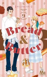 Bread&Butter 01-10